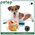 Cheap Plastic Electronic Animal Sounds