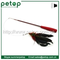 Retractable Bird Feather Cat Teaser Wand