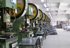 Litian Mount Manufacturing Co.,Ltd.