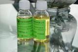 除油除蠟水原料乙二胺油酸酯