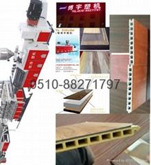 PVC地板生產線