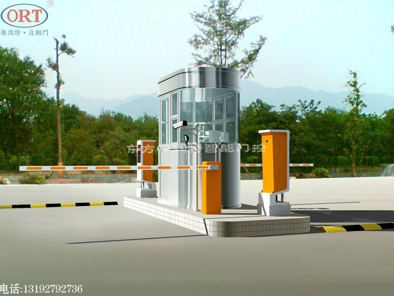 停车场出入口智能停车管理系统