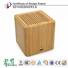 2014 new products mini bamboo bluetooth speaker