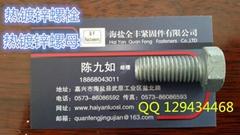 光伏機械鍍鋅螺栓