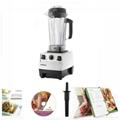 VITAMIX 5200s Blender Black 64oz Food