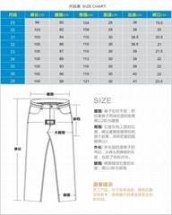 百仁鸟时尚商务休闲裤