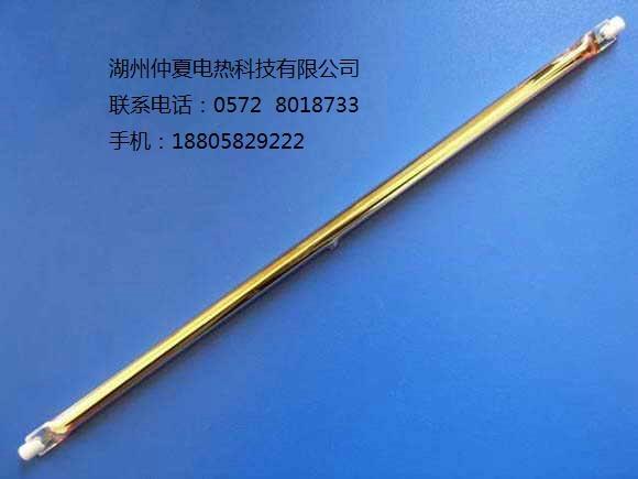黃金燈管 1