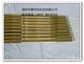 黃金燈管 2
