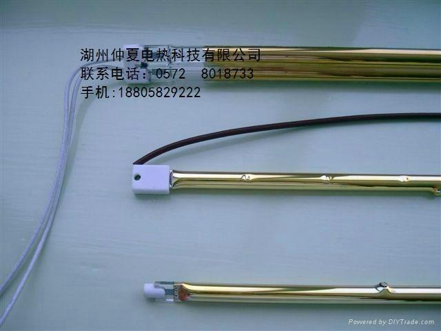 黃金燈管-1 2