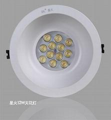 星火照明安全防眩LED天花灯