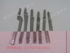 力科電刀(B1)