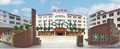 Yuansheng Industry Co., Ltd.