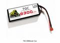 LiPo battery 70C 6300mah Car &RC model