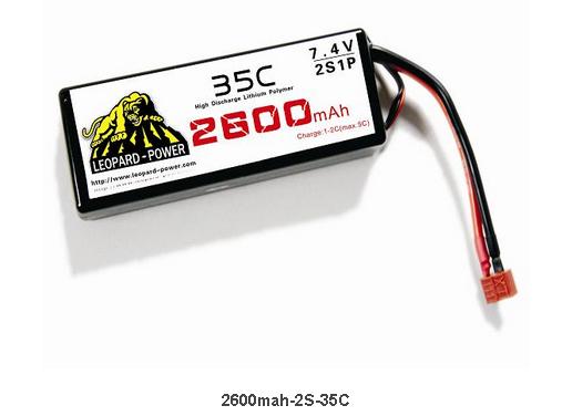LiPo battery 2600mah-2S-35C 1