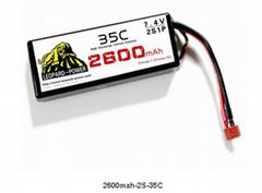 LiPo battery 2600mah-2S-35C