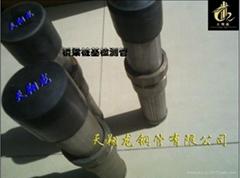 北京  钳压式声测管