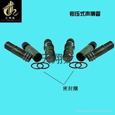 天津市信得過鉗壓式聲測管 1