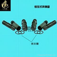 天津市信得過鉗壓式聲測管