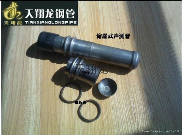 天津市信得過鉗壓式聲測管 5