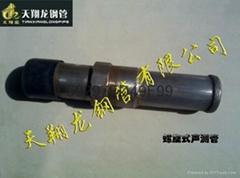上海鉗壓式聲測管