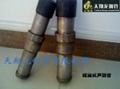 重慶市套筒式聲測管 4