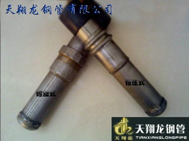 重慶市套筒式聲測管 3