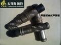 重慶市套筒式聲測管 2