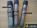 重慶市套筒式聲測管