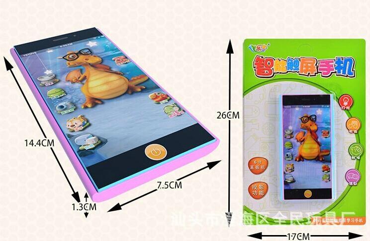 新款儿童小米觸屏玩具手機 4
