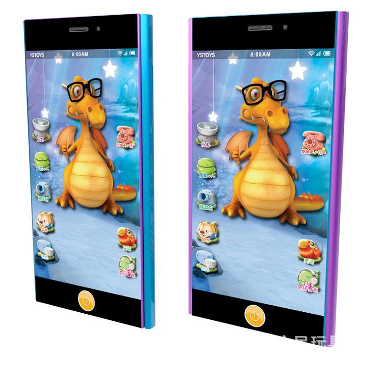 新款儿童小米觸屏玩具手機 2