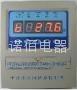 TW-BWD-3K110C干式變壓器溫控儀
