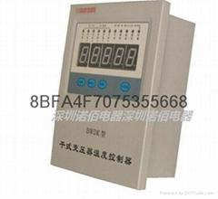 BWDK型干式變壓器電腦溫控箱