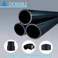 Hot Sale Pe Water Pipe Made From High density polyethylene pipe 3
