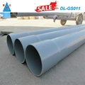High Quality grey 315mm  PVC PIPE for