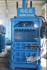 立式海綿壓縮打包機