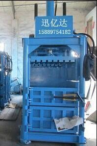 立式塑料壓縮打包機 1