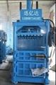 立式塑料壓縮打包機