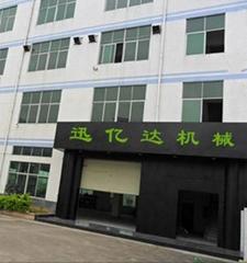 深圳市迅亿达机械设备有限公司