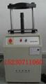 LD-141型多功能电动脱模器