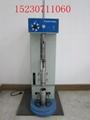 JDM-1型电动相对密度仪