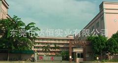 Daheng Shoes Material Co., Ltd