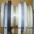Waterproof seam sealing tape  1