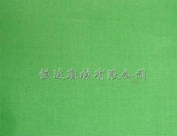 Various colors of 210D Oxford fabric  2