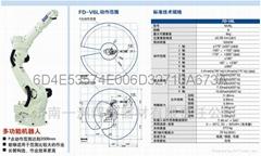 OTC焊接機器人FD-V6L工業機器人 焊接機械手