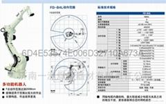 OTC機器人FD-B4L長臂多功能焊接機器人機械手