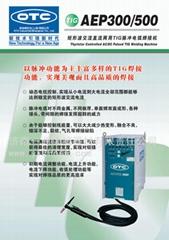 泰安OTC總代理AEP300.500氬弧焊機