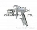Portable Air Atomization Spray Gun  2