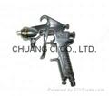 Portable Air Atomization Spray Gun