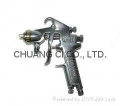 Portable Air Atomization Spray Gun