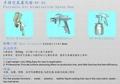 Portable Air Atomization Spray Gun  1